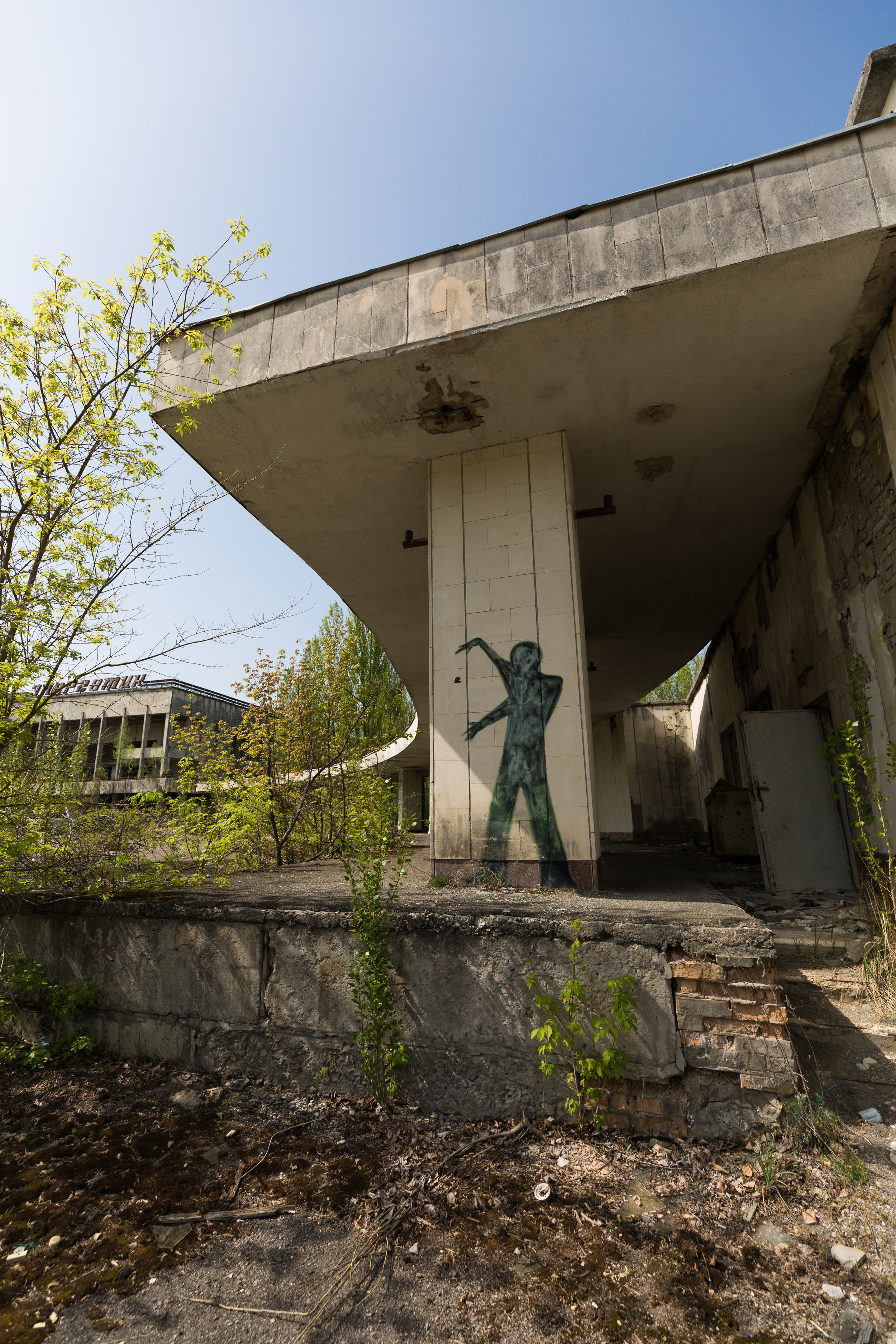 Personal Accounts From the Chernobyl Exclusion Zone