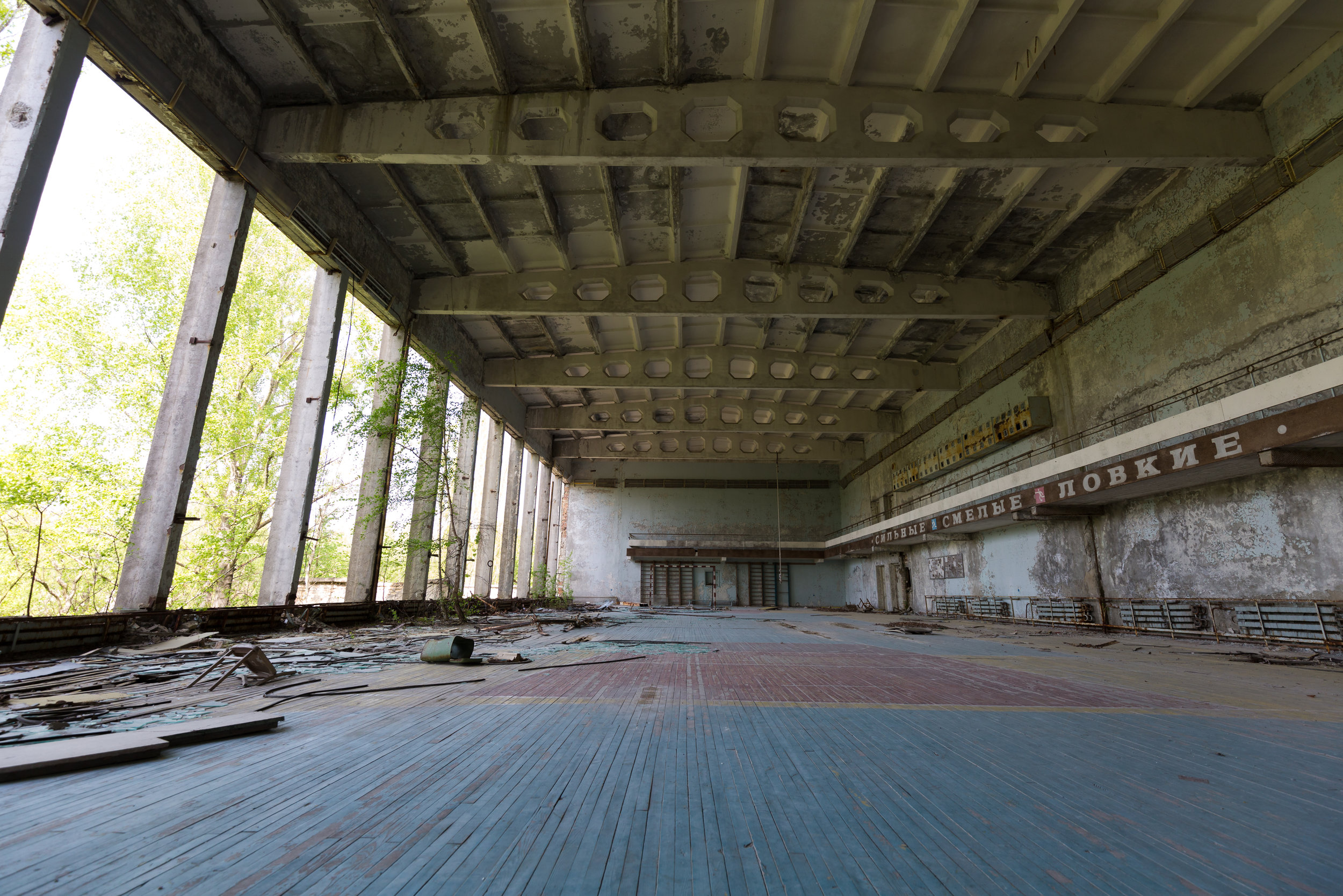 One of 10 gyms within the city of Pripyat a city that covered a total of over 7 million square feet.