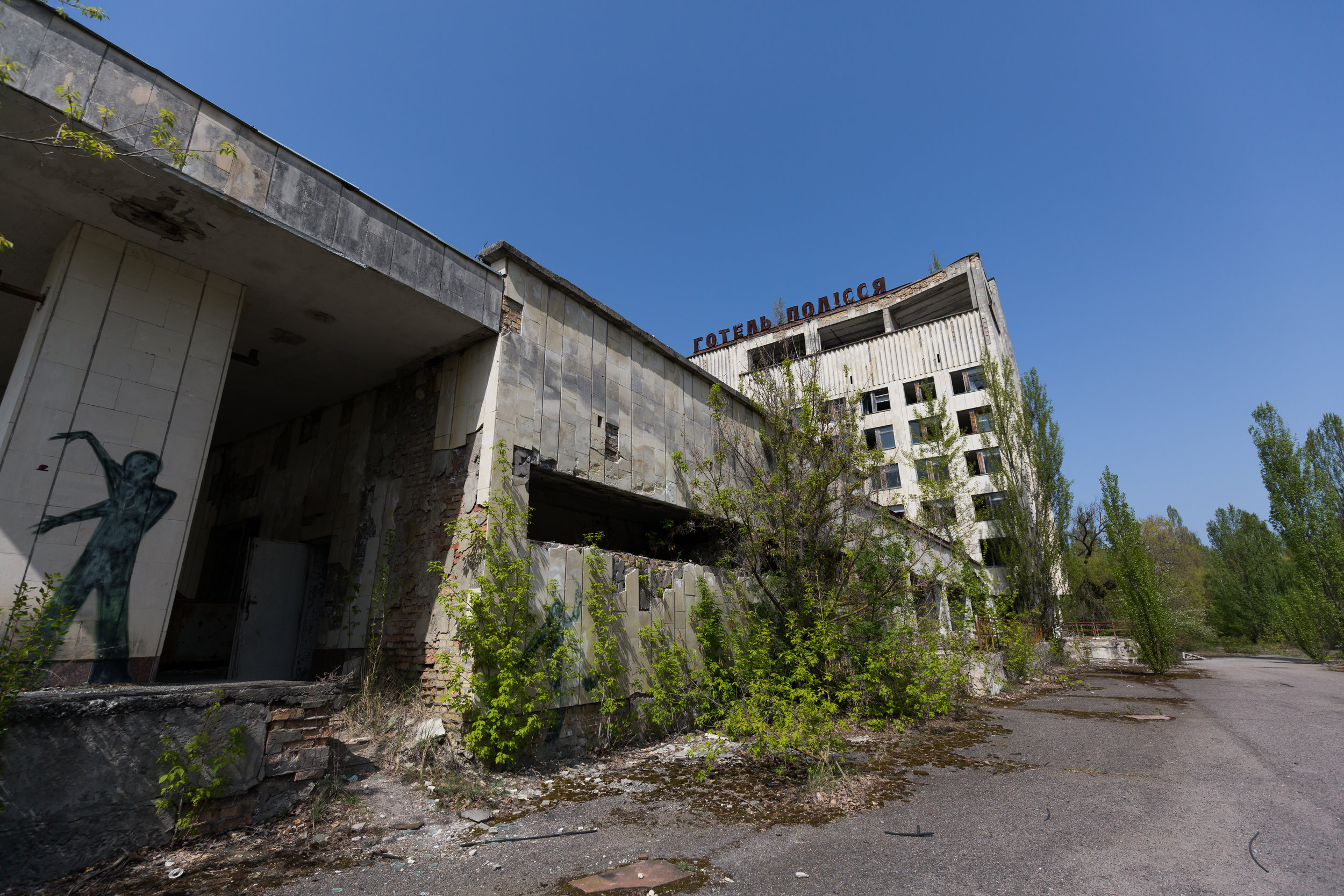 The famous Polissya hotel, one of the tallest buildings in Pripyat. It was built in the mid 1970s to house guests and delegations who were to visit the Chernobyl Nuclear Power Plant.
