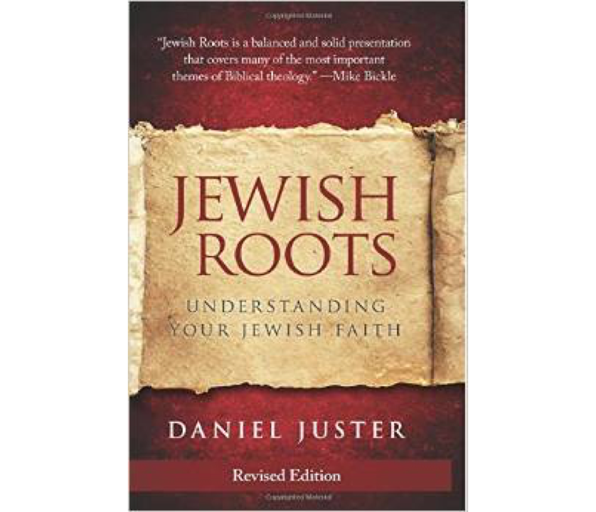 Messianic Theology