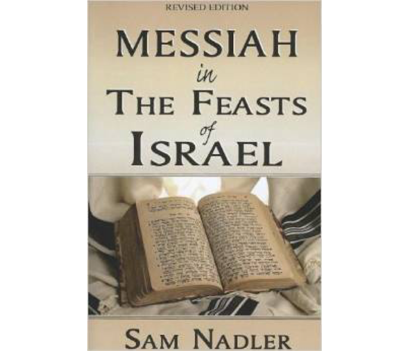 Messianic Traditions