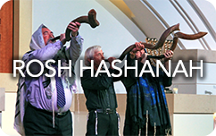 RoshHashanah3-rounded.png