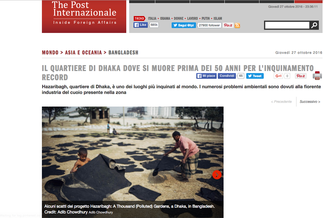 The Post Internazionale, 26 Oct. 2016