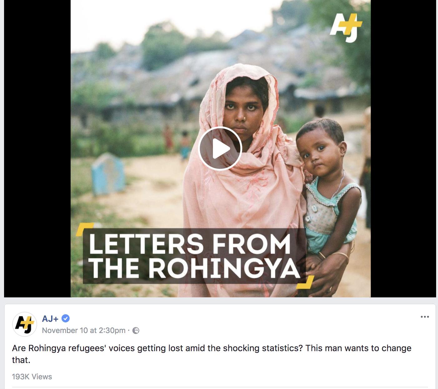 Al Jazeera+ video, Nov. 2017