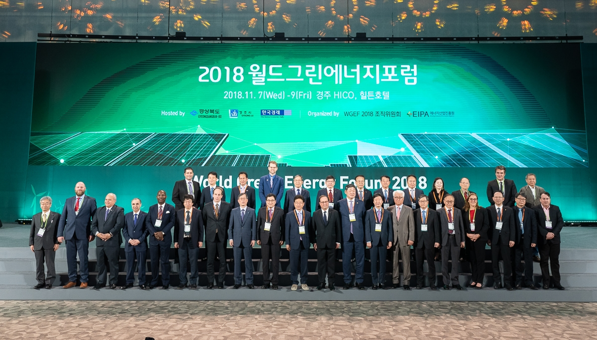 Photo of former French President François Hollande, forum attendees, and international speakers at the 2018 World Green Energy Forum in Gyeongju, South Korea.