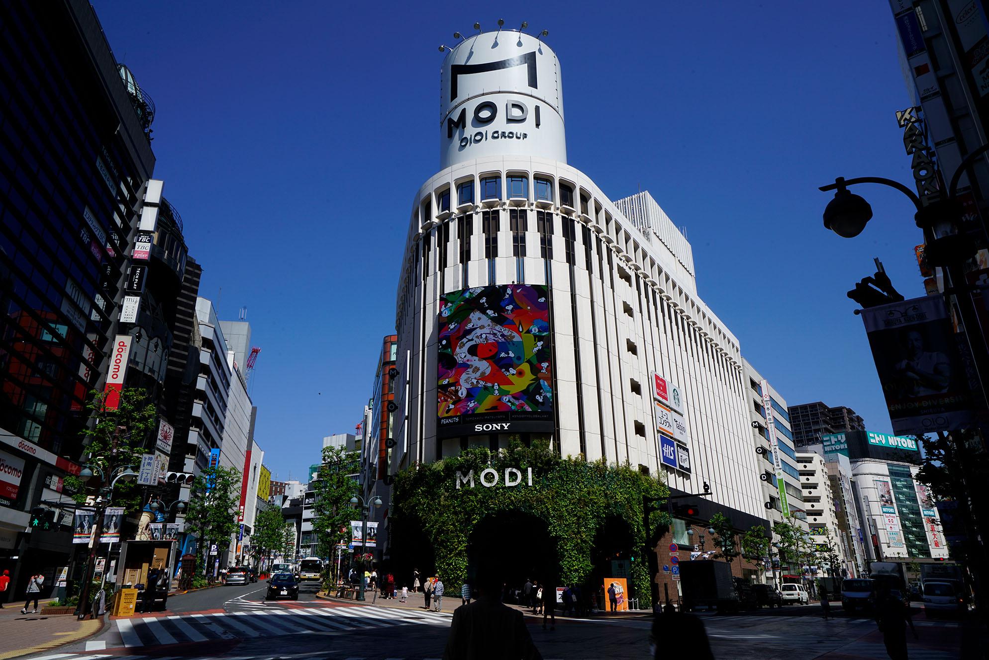 Tomokazu Matsuyama x Peanuts Global Artist Collective in Tokyo