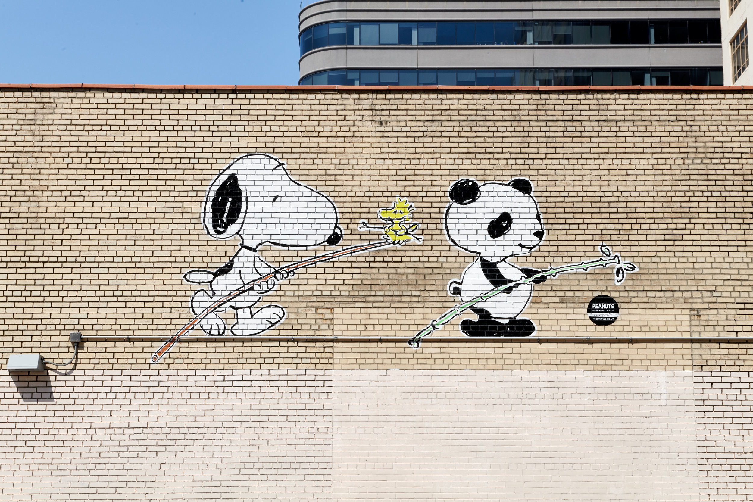 Rob Pruitt x Peanuts Global Artist Collective in New York City