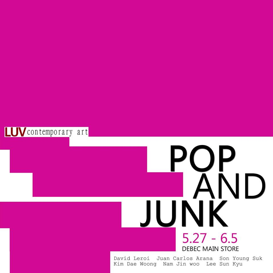 pop and junk.jpg