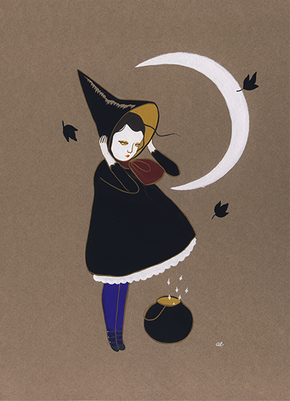 A Beginning by Amy Earles