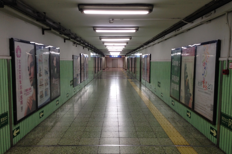 Chaoyangmen Station, Beijing, China.