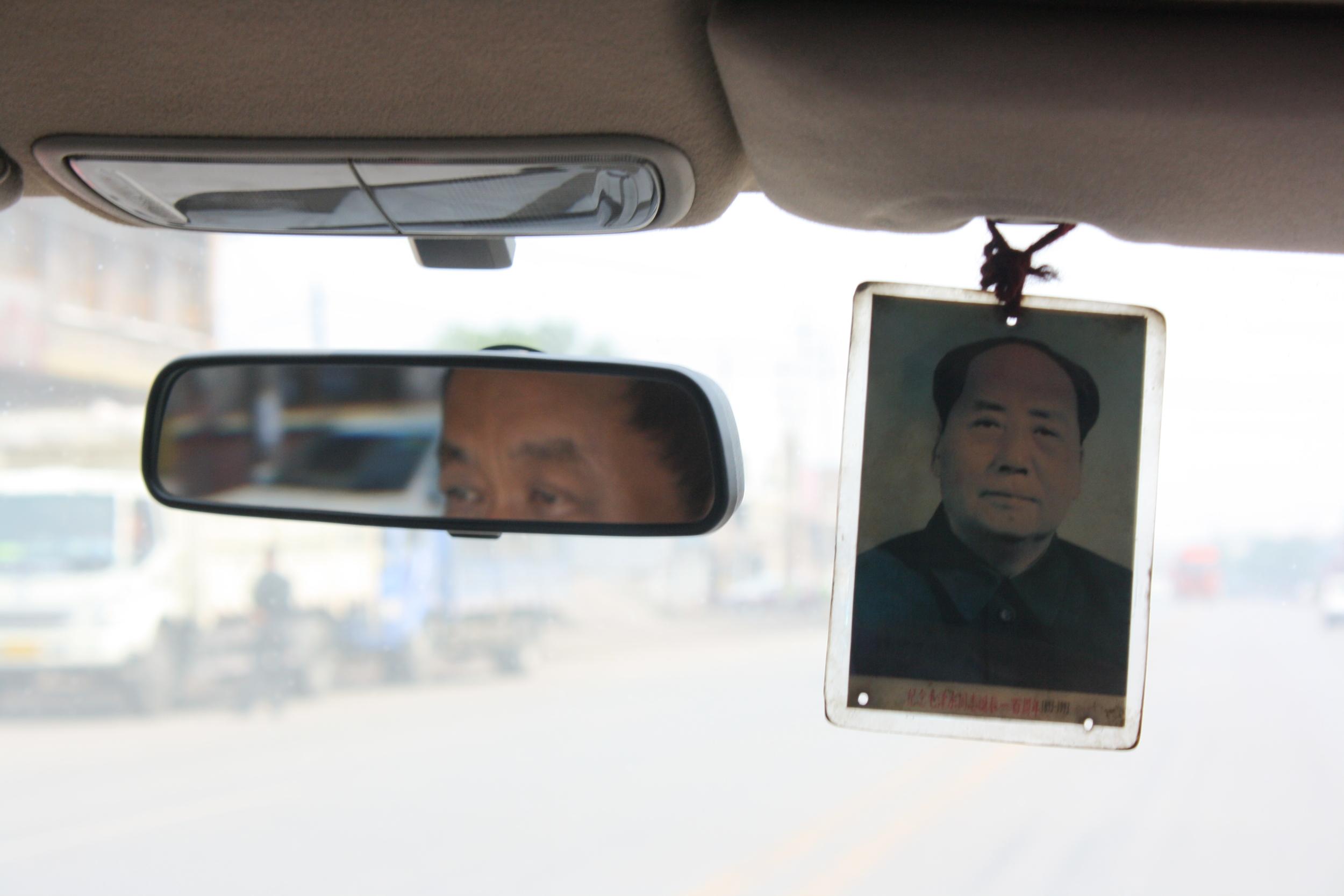Qi, Shanxi, China.