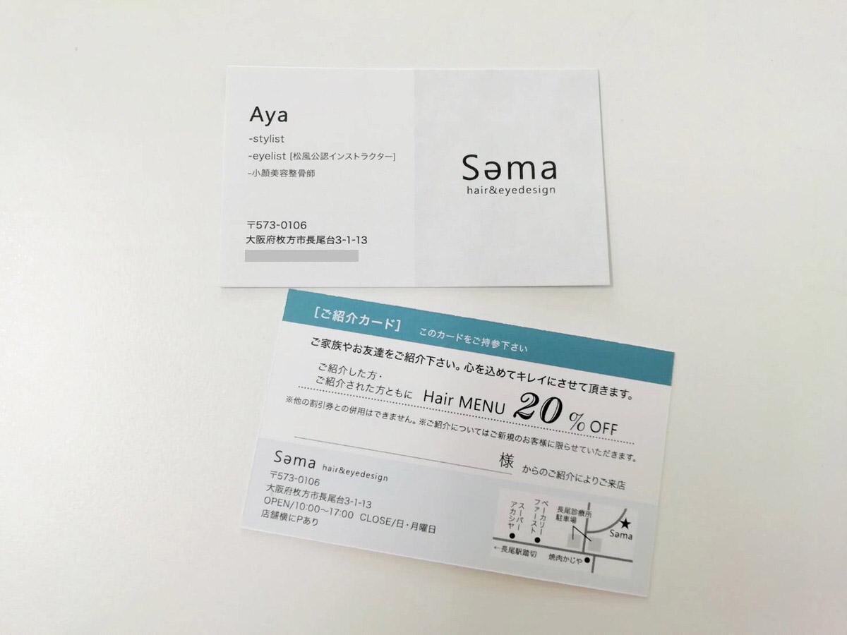 sema_02.JPG