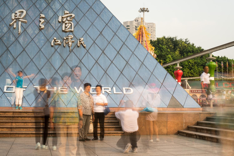 China-editorial_photographer-0321.jpg