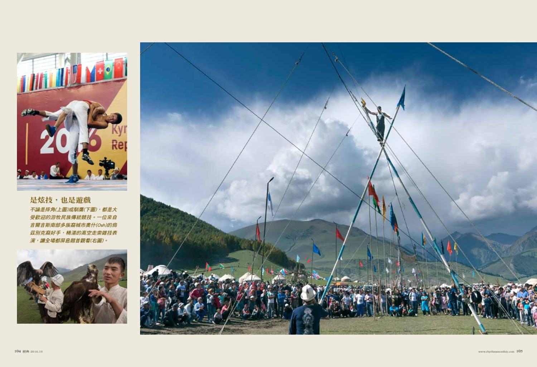 Kyrgyzstan_nomad.JPG