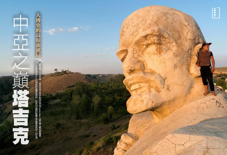 Lenin_Tajikistan.JPG