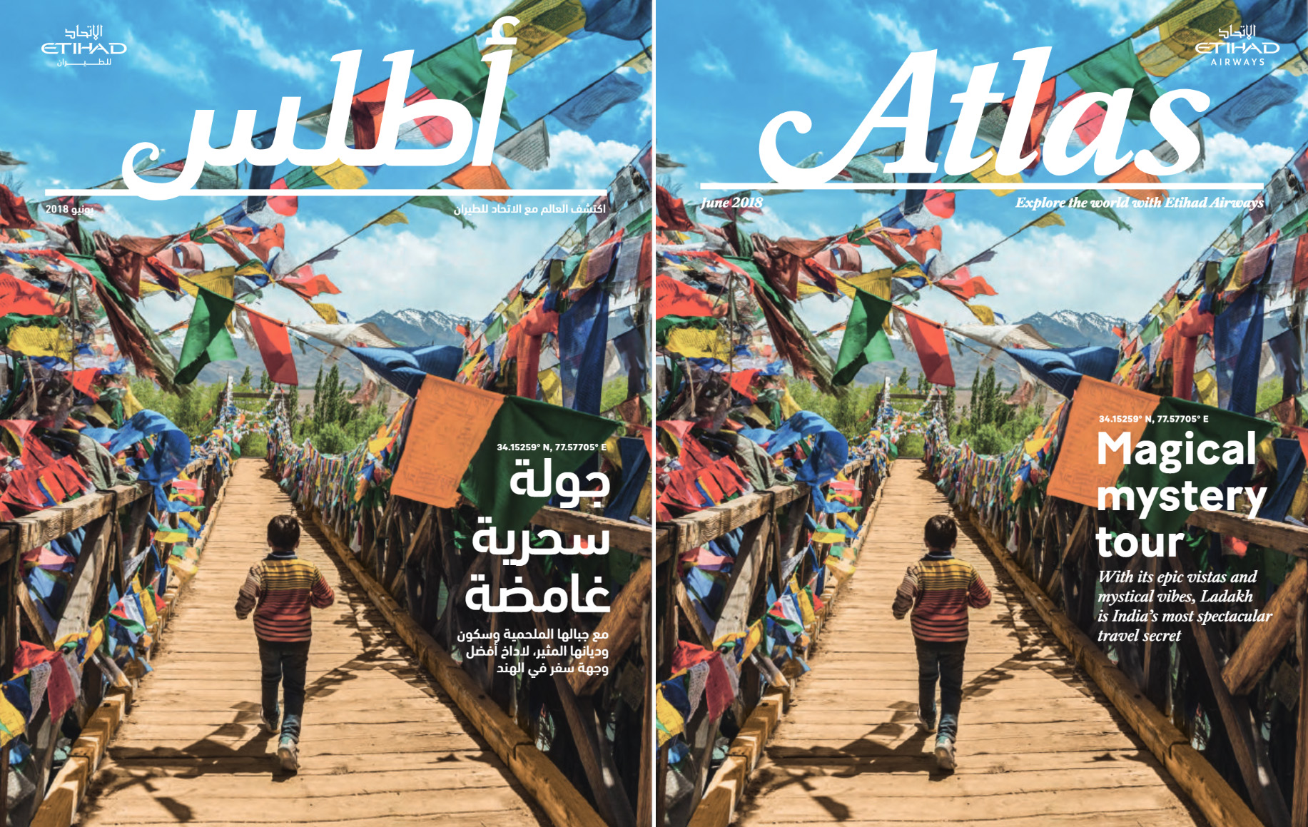 Atlas Magazine - Etihad Airways. June issue, 2018