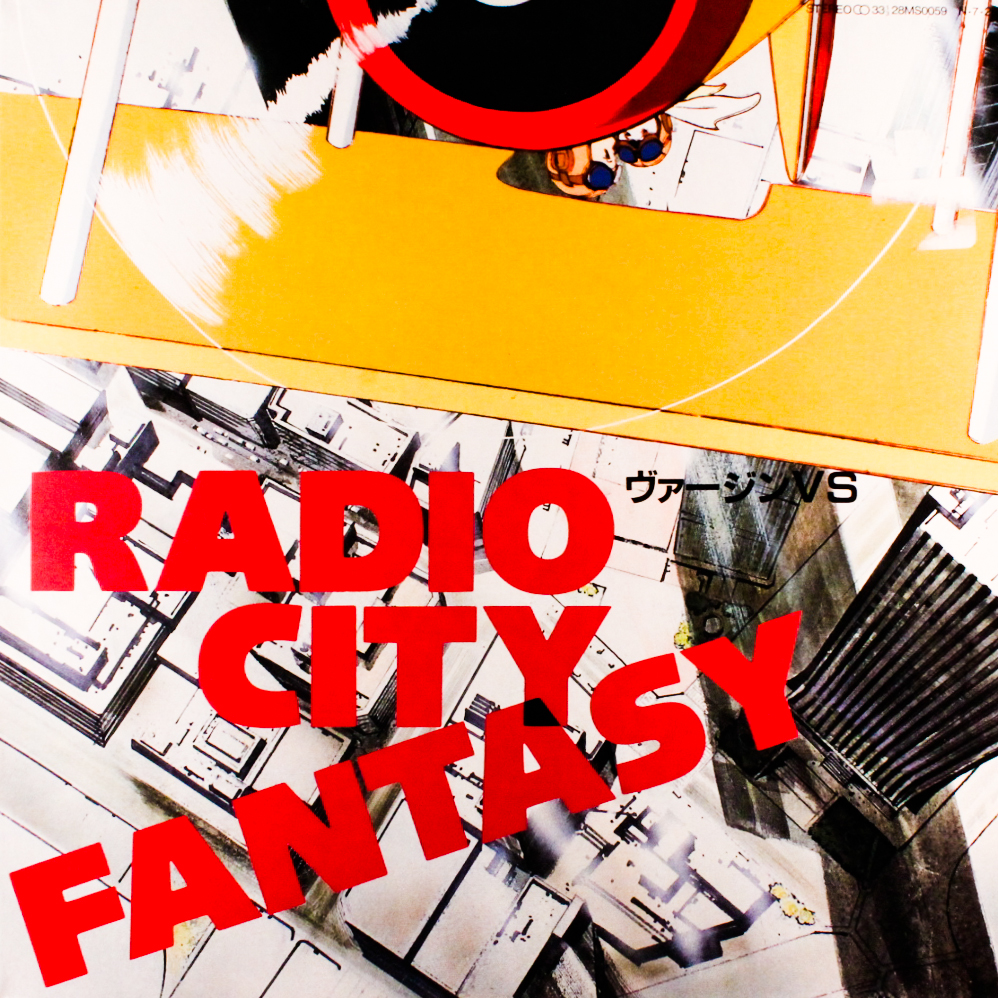 Radio City Fantasy Virgin VS