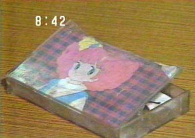 Magical Princess Minky Momo smiles from the cassette case. ( Source )