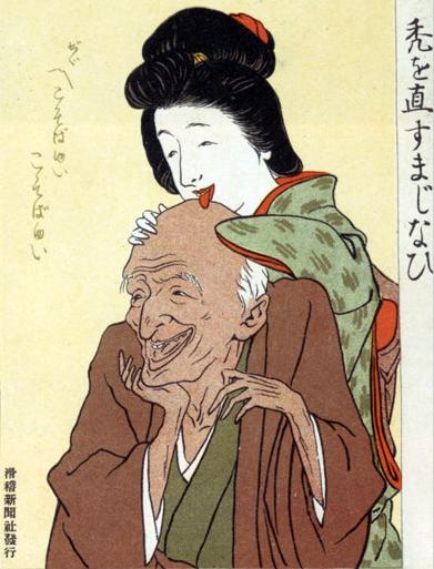 Miyake Gaikotsu postcard. ( Source )
