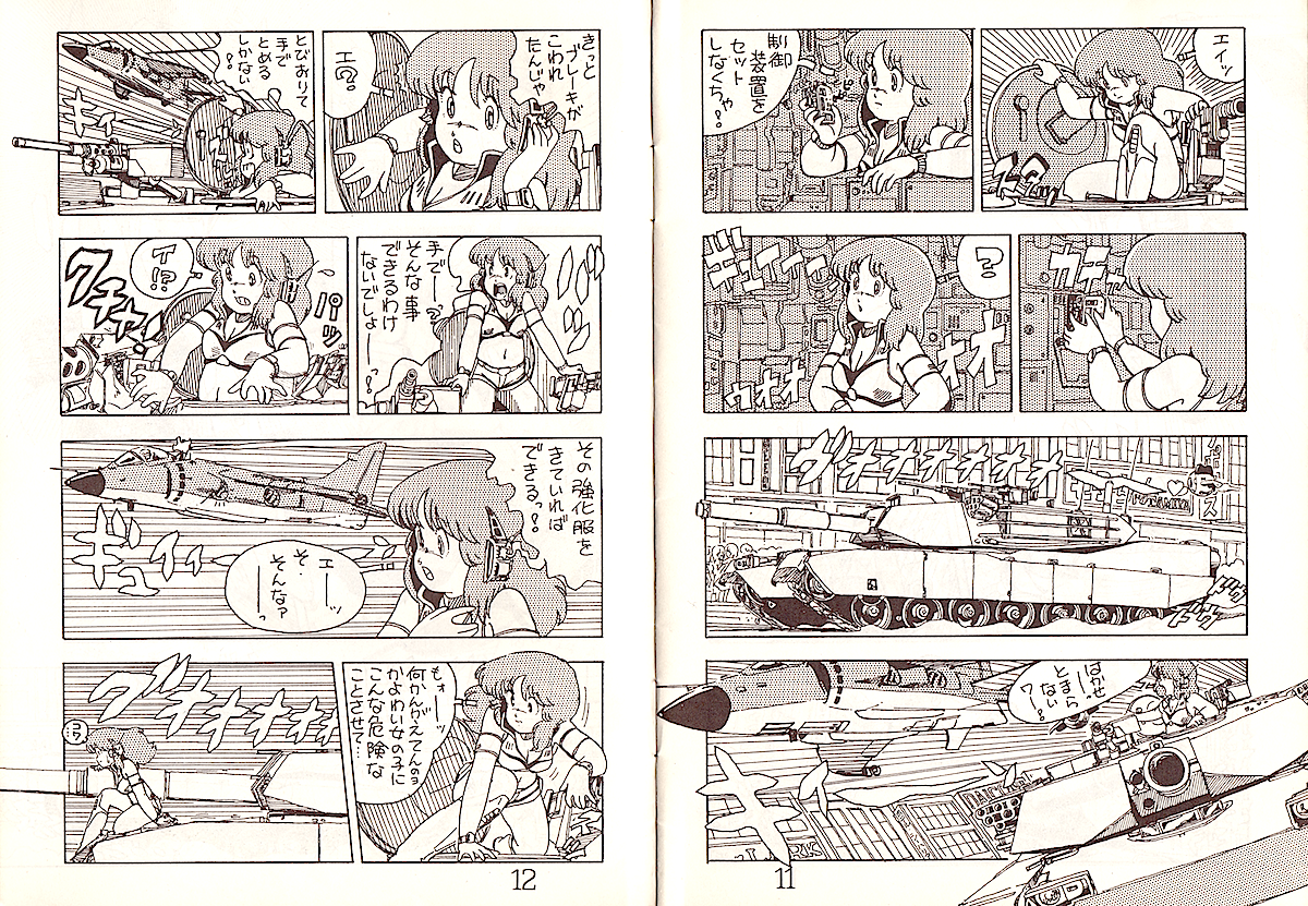 Fujita1_7.png