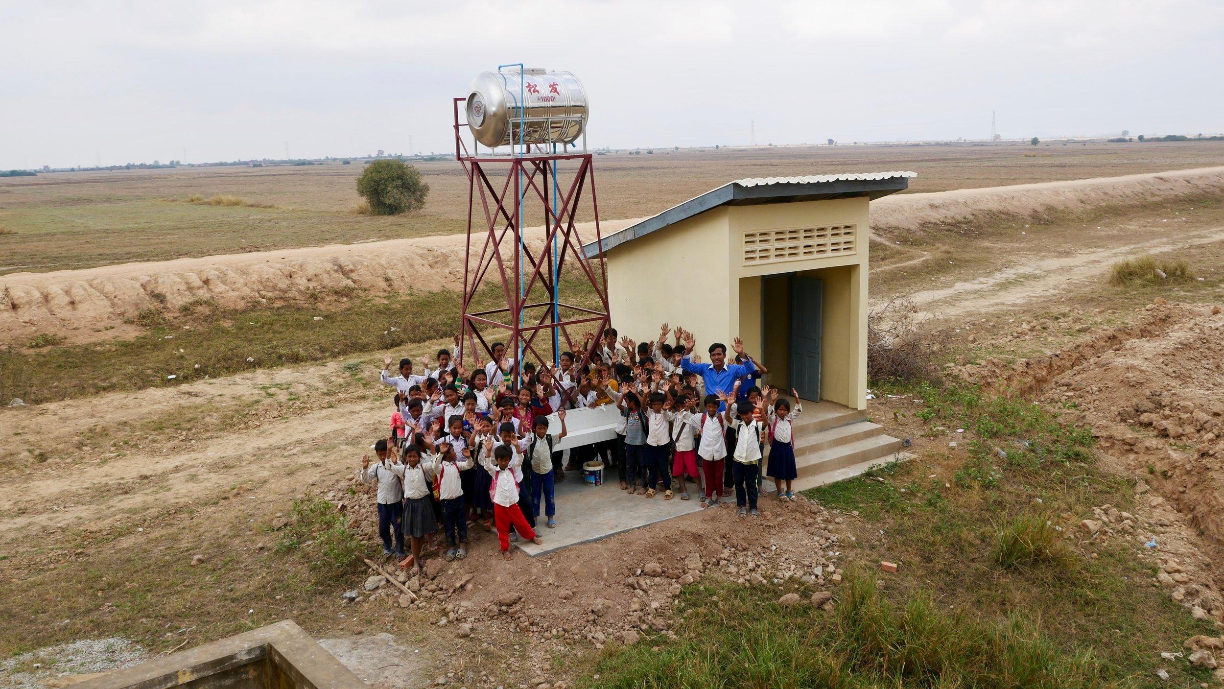 Water Tower & Restroom Upgrade
