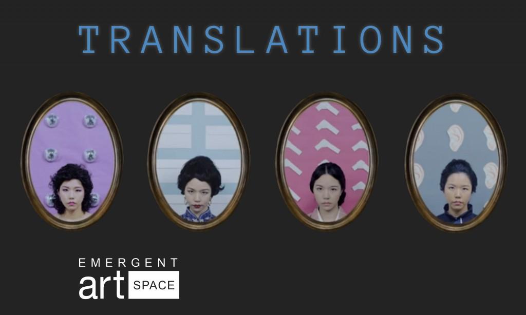 translations banner