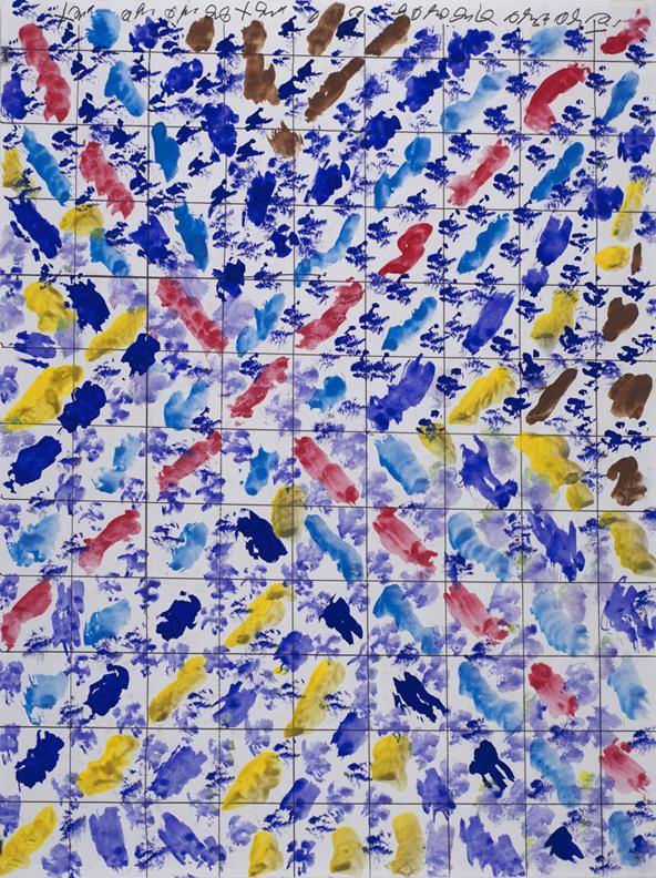 J.B. Murray    Untitled  , c. 1978-1988 Tempera, marker/paper 24 x 17.5 inches / 61 x 44.5 cm / JBM 432