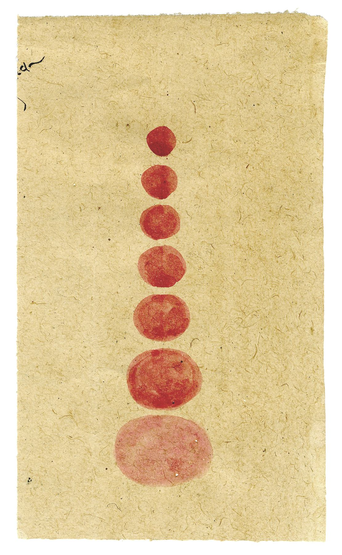 Tantra    Untitled  , ca. 1980-2014 Natural pigments (hand-ground colors: including minerals, mother of pearl, coral, tree resin, vegetable pastes) on vintage paper 8.5 x 5.08 inches 21.6 x 12.9 cm Tant 32