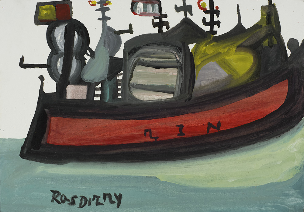 Ras Dizzy    Zin is Expected at Berth Town Shefield...  , 1998 Tempera, oil/matboard 11.5 x 16 inches 29.2 x 40.6 cm RD 84