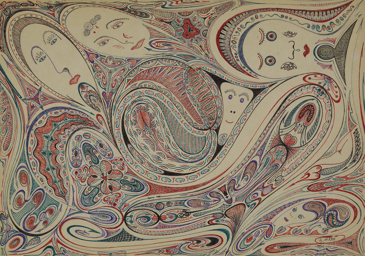 František Dymáček    Untitled  , 1991 Ink on paper 8.25 x 11.75 inches 21 x 29.8 cm FDy 6
