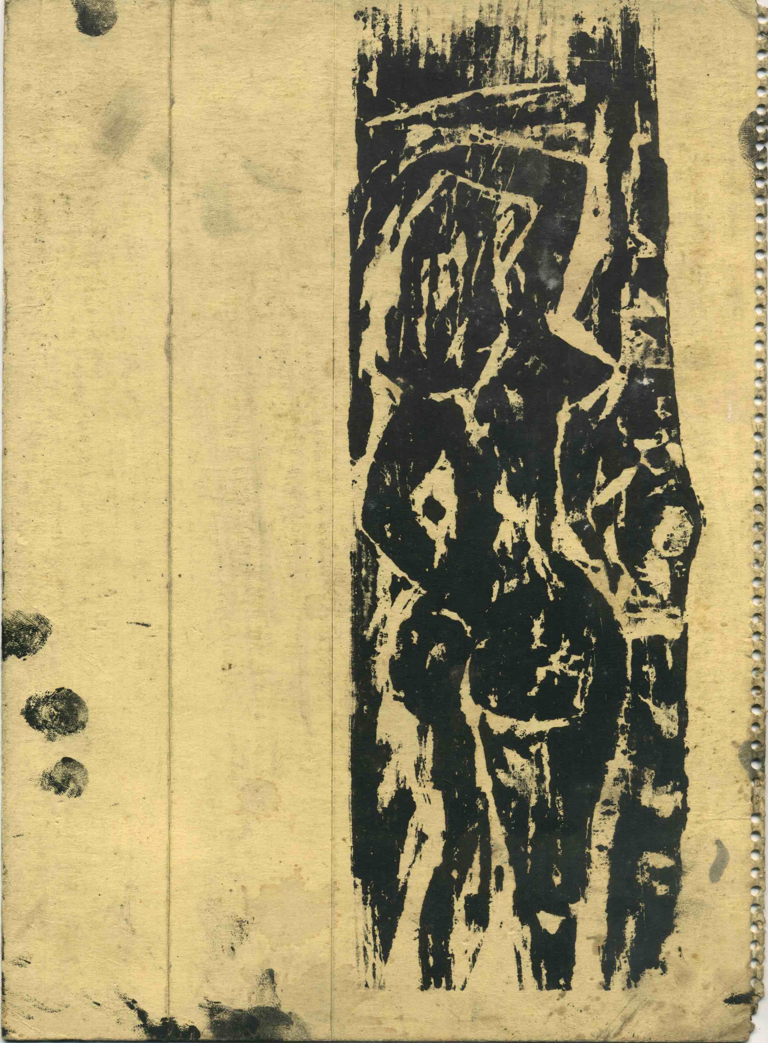 Miroslav Tichý    Untitled   Print 11.3 x 8.3 inches 28.7 x 21.1 cm MTi 80