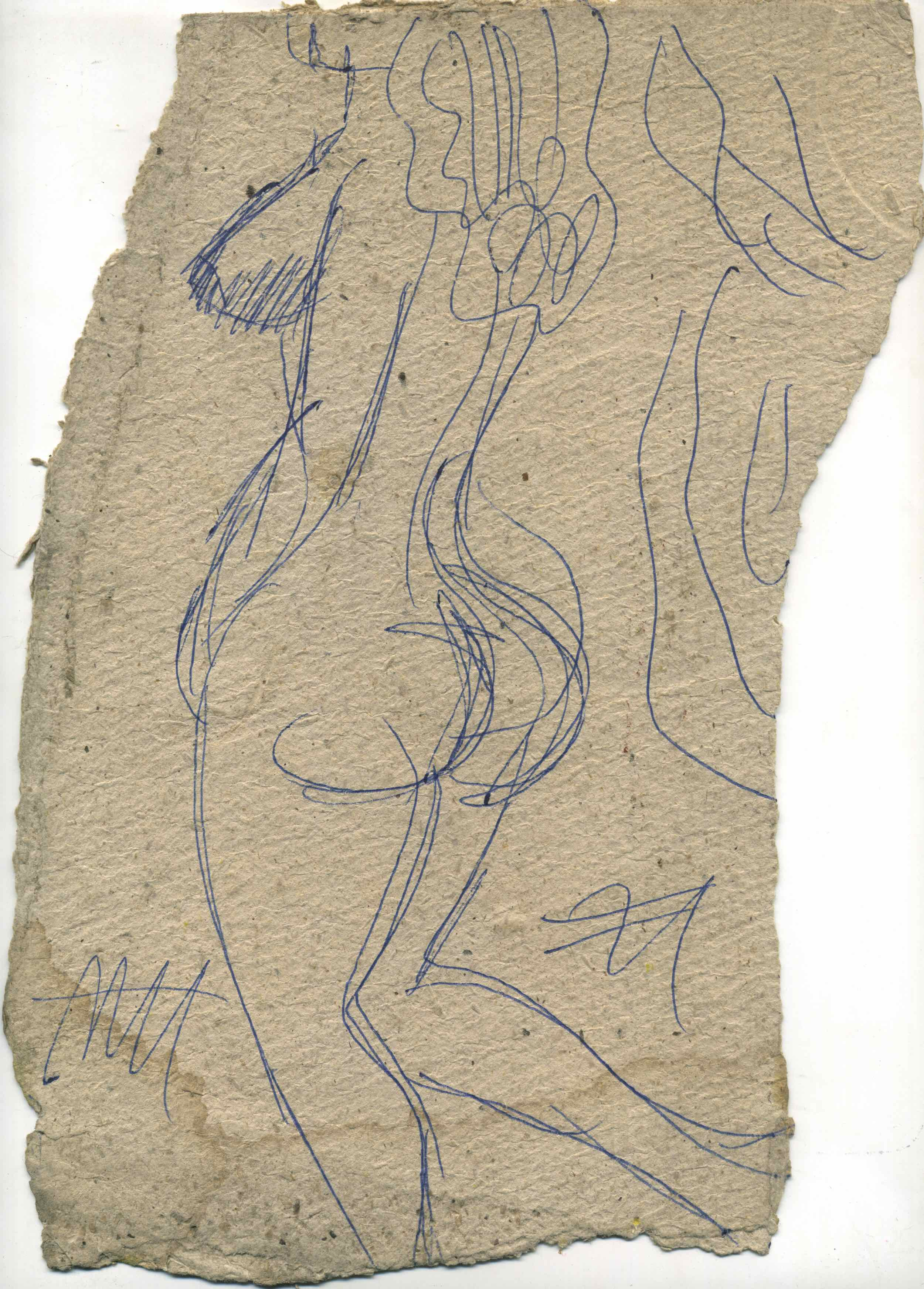 Miroslav Tichý    Untitled   Ink on cardboard 11.6 x 8.3 inches 29.5 x 21.1 cm MTi 66