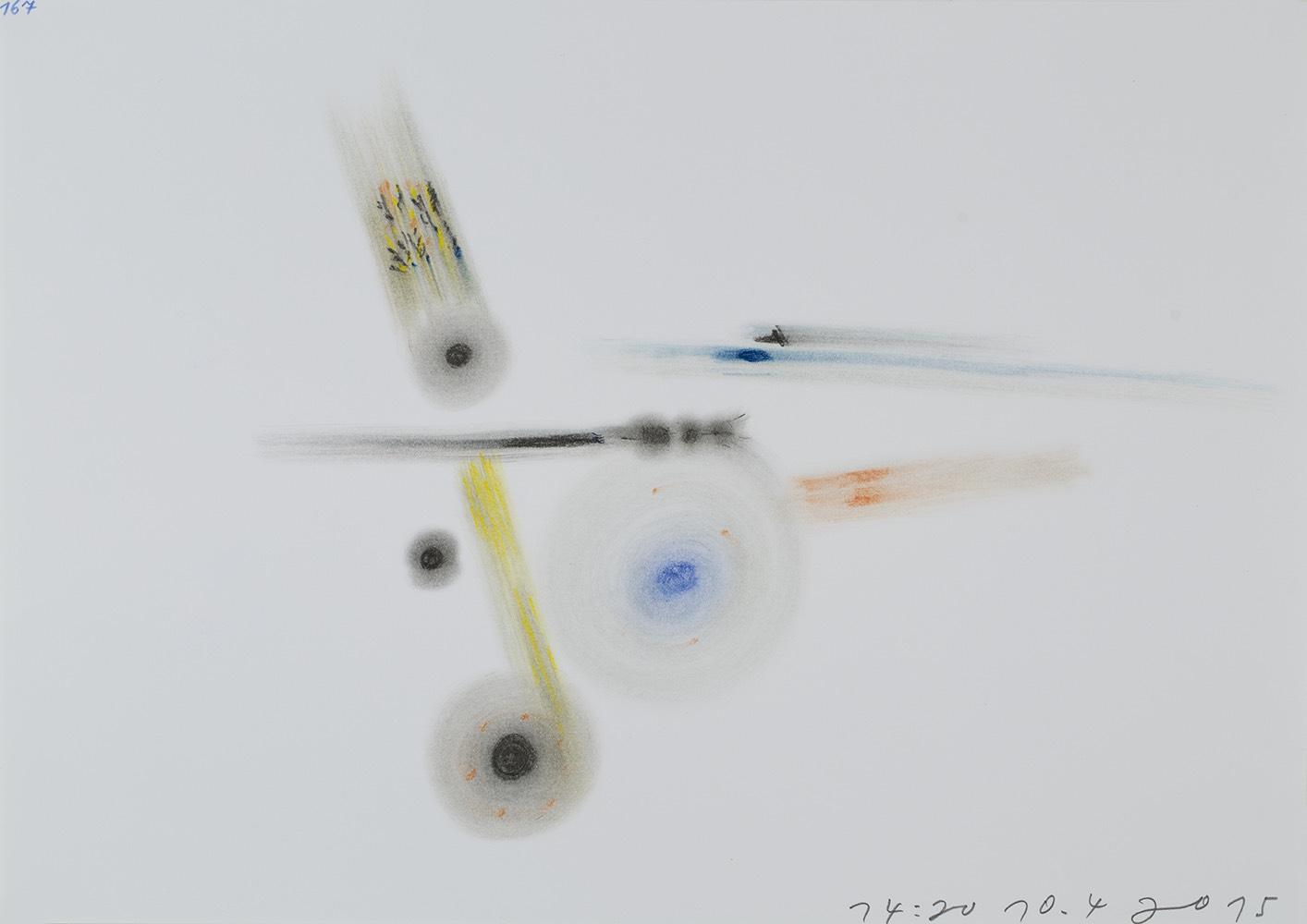 Tomáš Lampar    Untitled  , 2015 Pastel on paper 11.69 x 16.54 inches 29.7 x 42 cm TLa 40