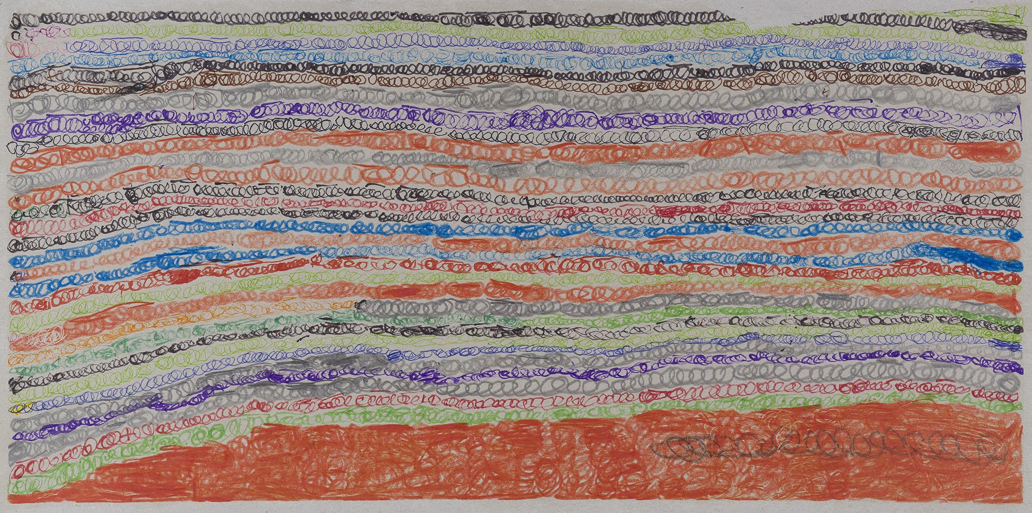 Joseph Lambert    Untitled  , 2014 Mixed media on paper 10.12 x 20.24 inches 25.7 x 51.4 cm JLam 10