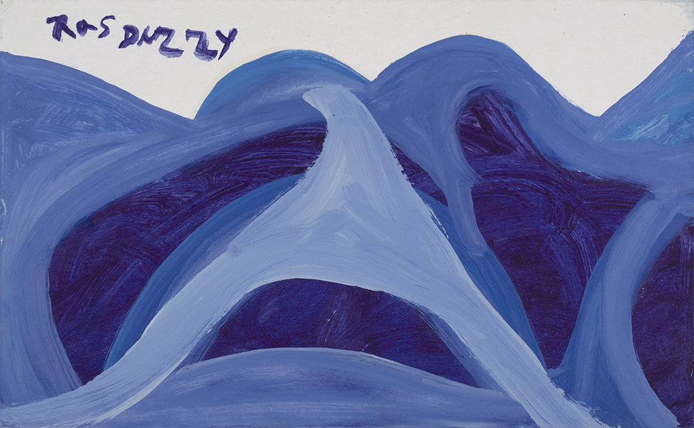 Ras Dizzy Why Do Scouts Like Go Camping at the Blue Mountains that's in Jamaica, 1997 Tempera on matboard 10.5 x 17 in (26.7 x 43.2 cm) RD 54