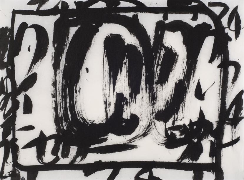 Hirotaka Moriya    Untitled  , 2013 Sumi ink on rice paper 9.72 x 13.23 inches 24.7 x 33.6 cm HMo 11