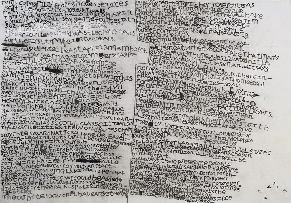 Yukio Miyashita    English  , 2009 Charcoal on paper 15 x 21.25 inches 38.1 x 54 cm YMi 25