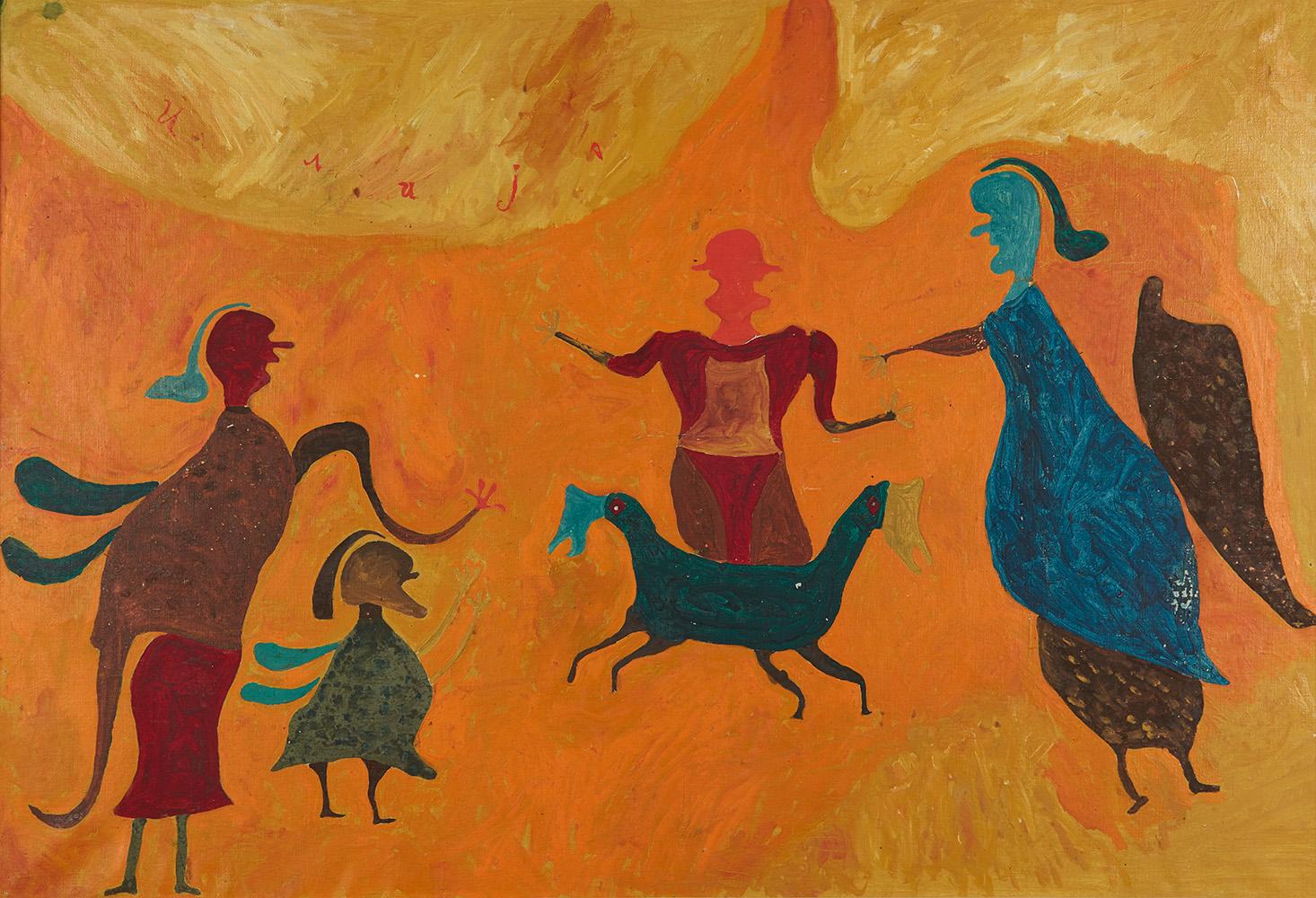 Ilija Bosilj Bašičević    Welcoming The Two Faced Rider  , 1963 Oil on canvas 26.5 x 39.5 inches 67.3 x 100.3 cm IBo 6