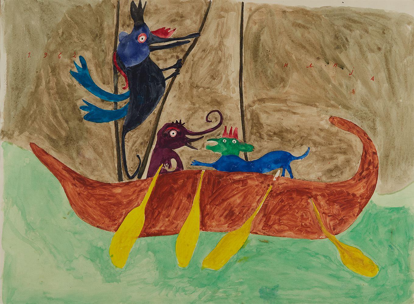 Ilija Bosilj Bašičević    The Apocalypse: The Argonauts  , 1962 Watercolor on paper 21 x 29 inches 53.3 x 73.7 cm IBo 9