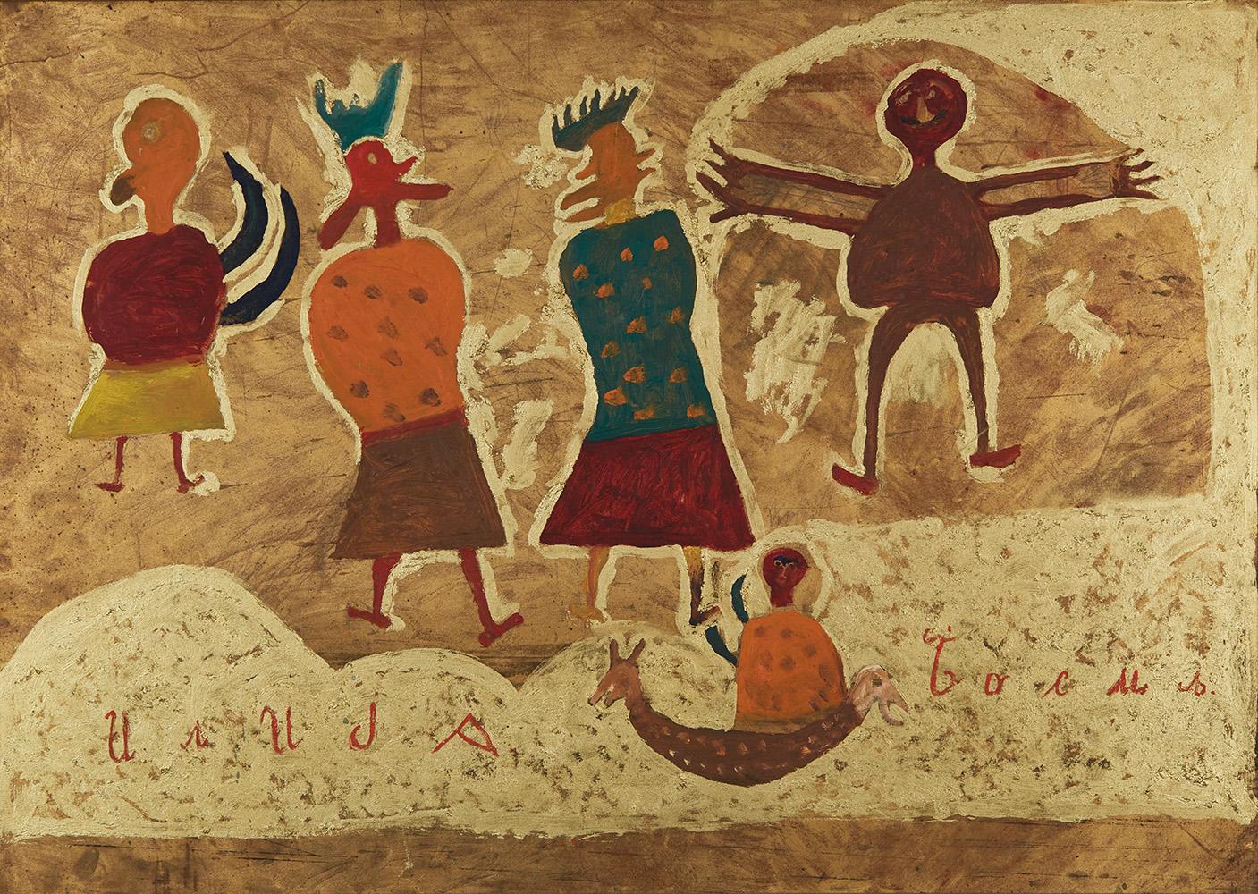 Ilija Bosilj Bašičević    Flying People  , n.d. Oil on canvas 18.5 x 25.5 inches 47 x 64.8 cm IBo 14