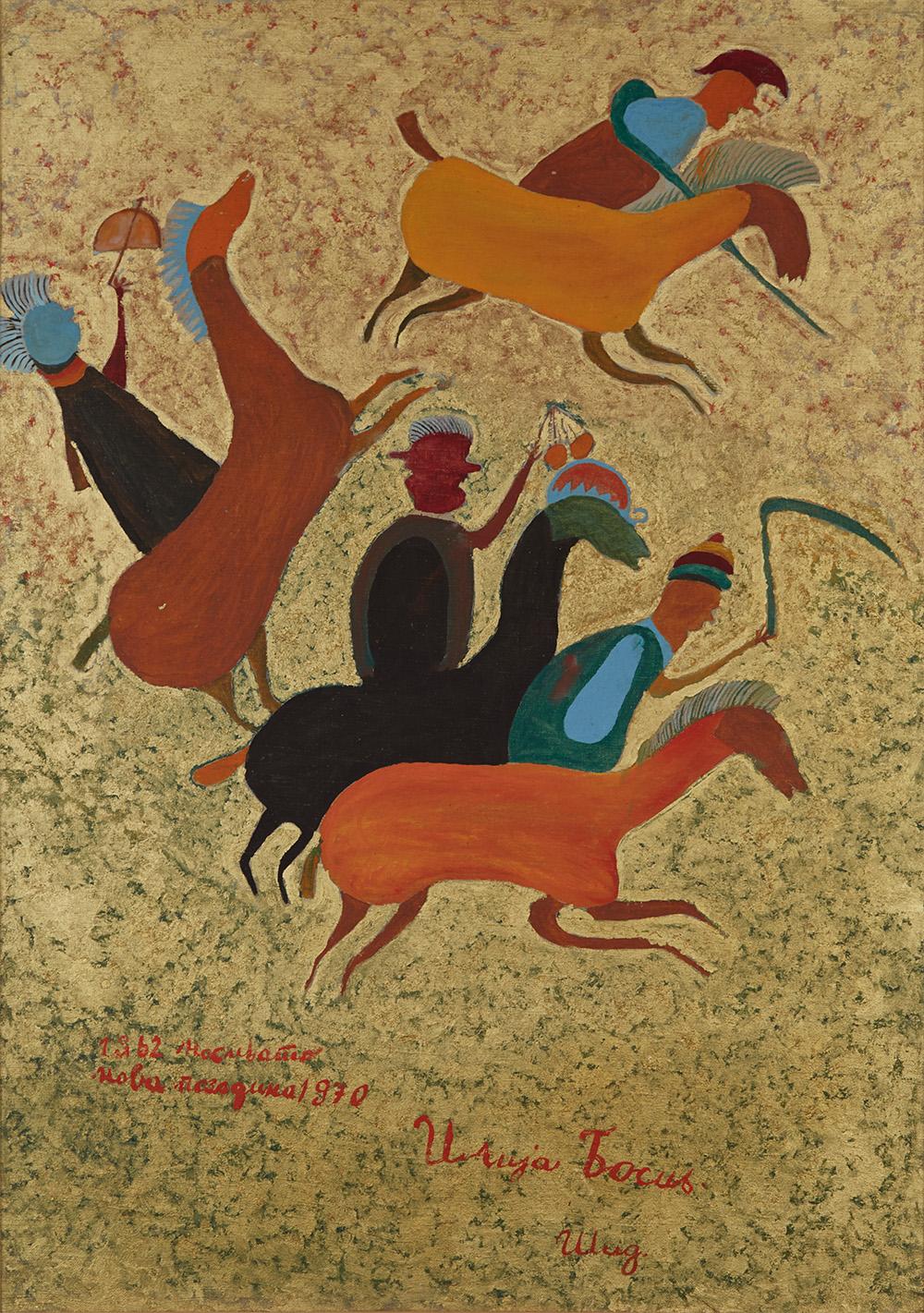 Ilija Bosilj Bašičević    Apocalyptic Riders  , 1970 Oil on canvas 39 x 27 inches 99.1 x 68.6 cm IBo 16