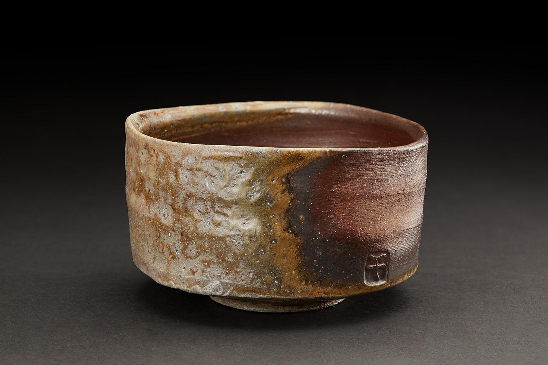 Shumpei Yamaki  Chawan  , 2018 Ceramic 2.75 x 4.5 x 4.5 inches 7 x 11.4 x 11.4 cm ShY 3
