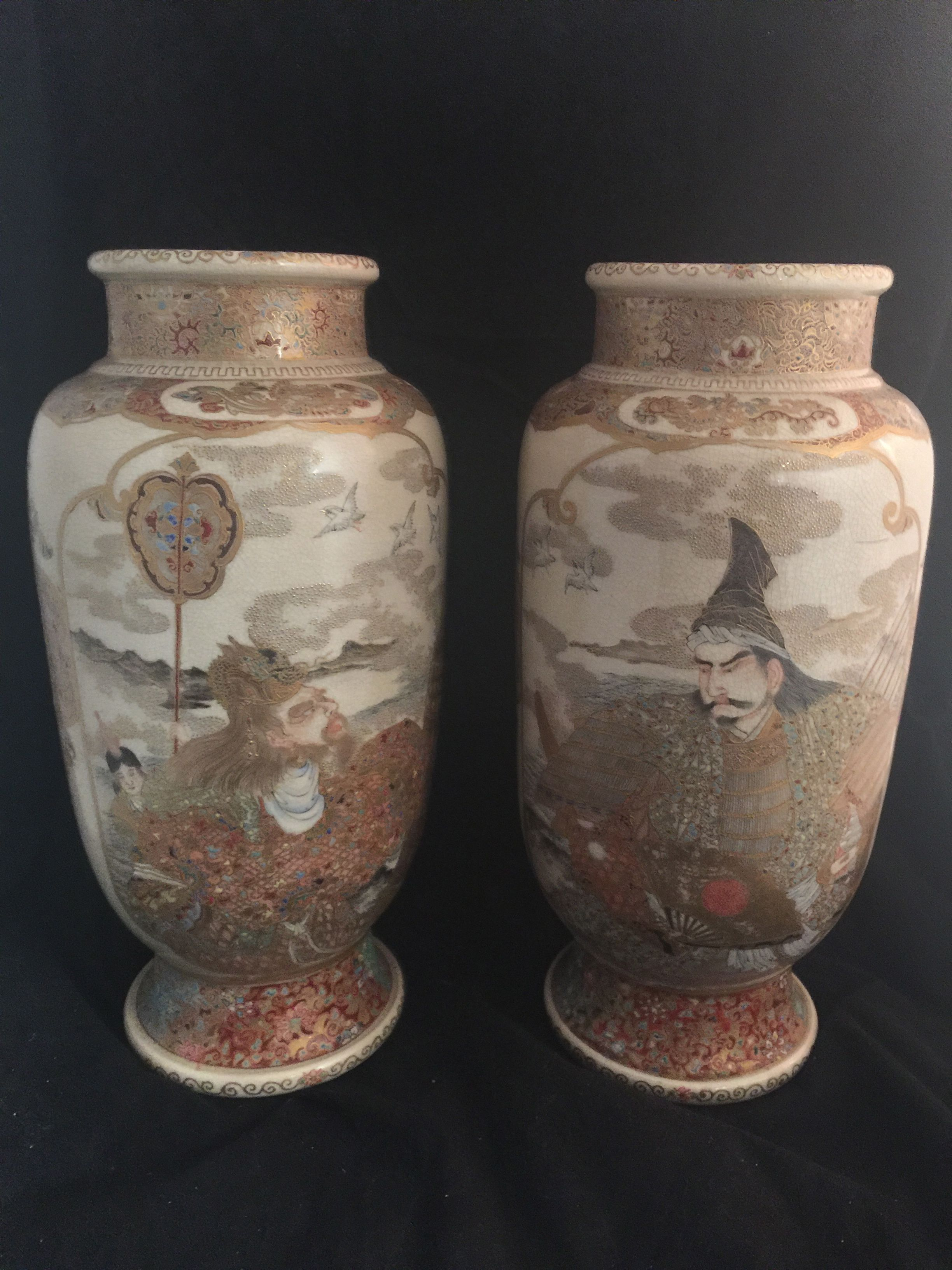 Rare antique Japanese Satsuma Vases