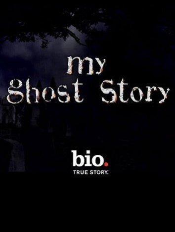 my-ghost-story.jpg