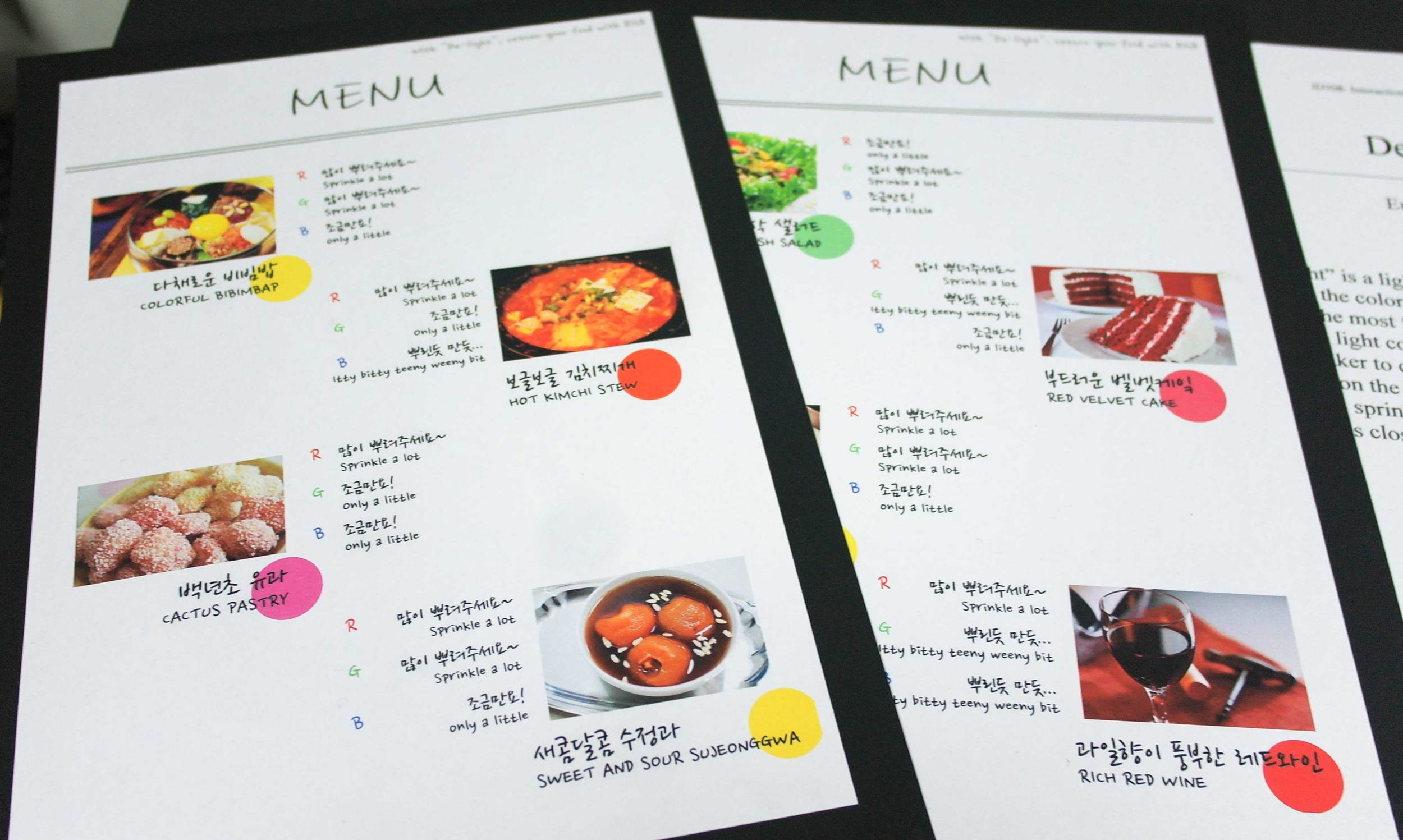 Menu that indicates the optimal amount of RGB to sprinkle for the best taste