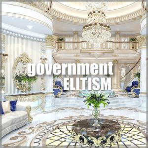 Government Elites
