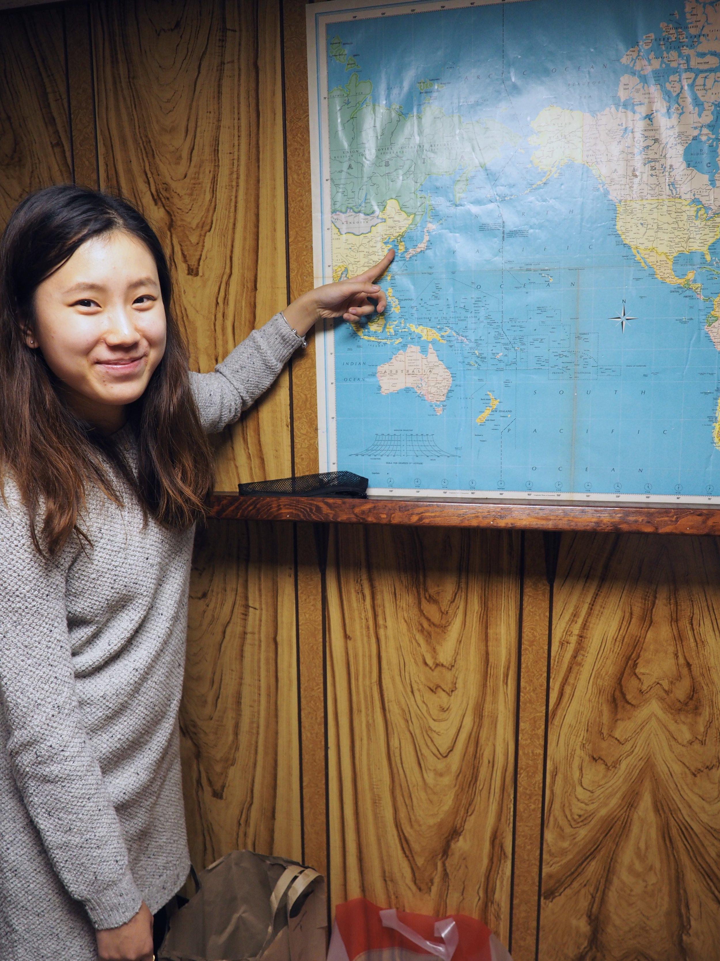 Hye: Korea