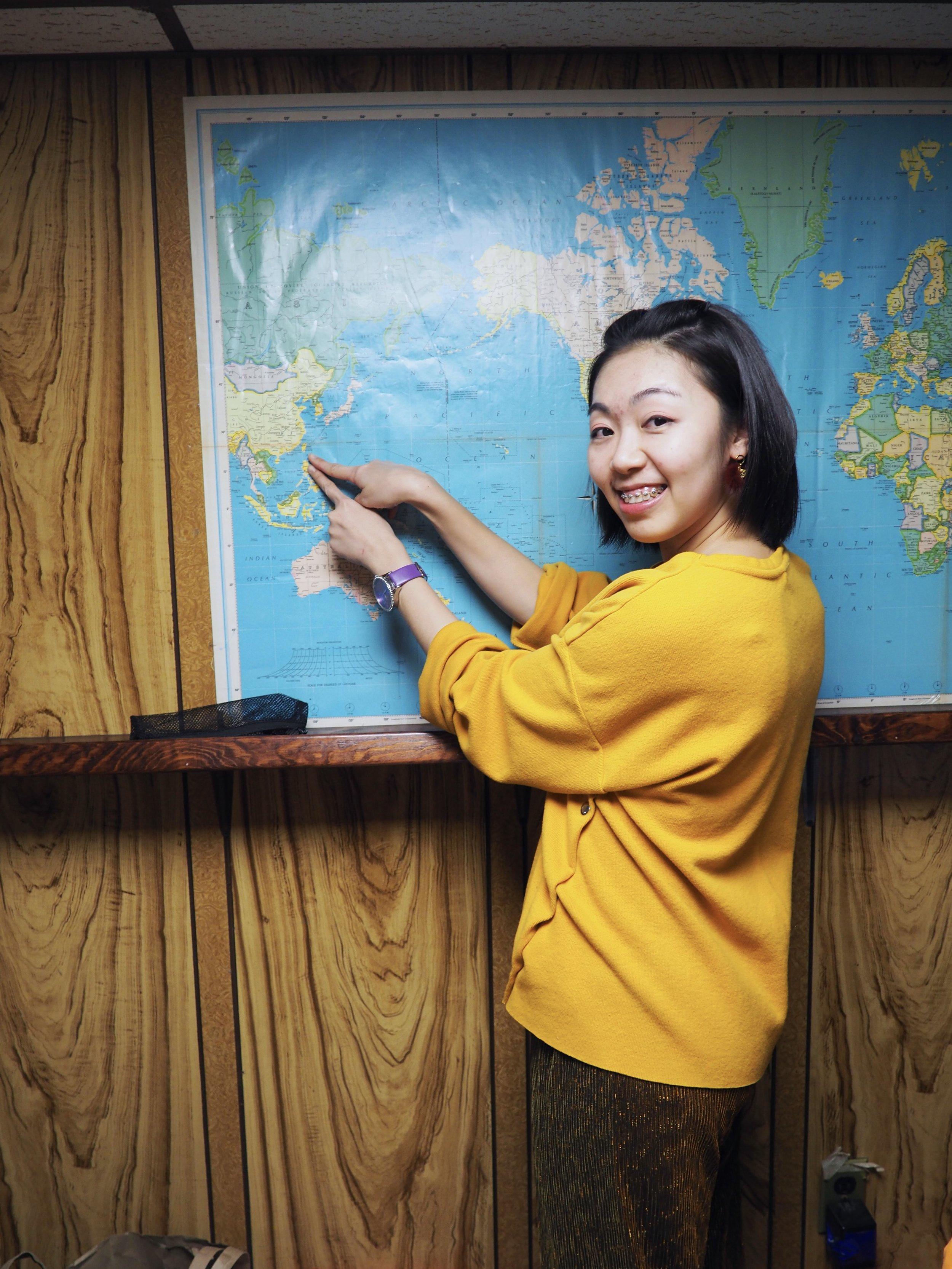 Julia: Taiwan