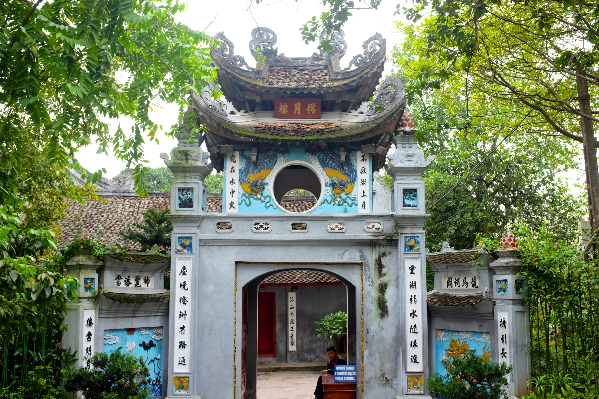 Ngoc Son Temple