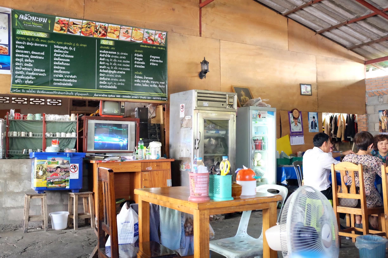 Local Thai Restaurant